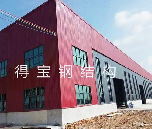 优质钢结构厂房