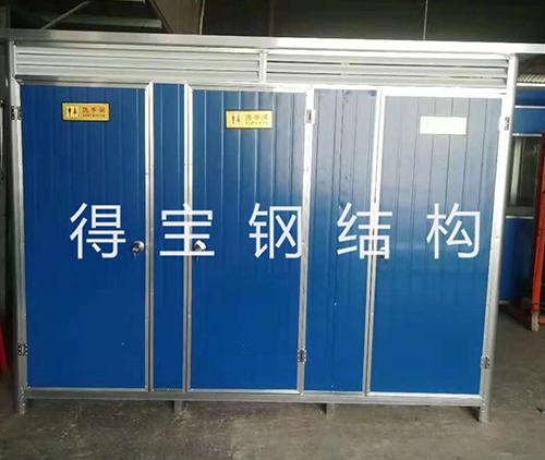 单体结构移动厕所