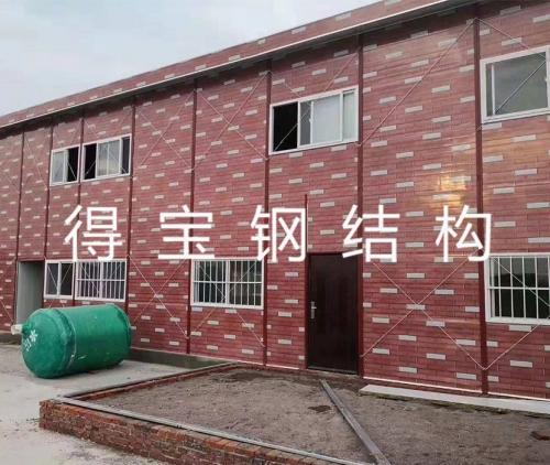环保型活动房屋