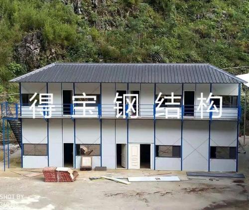 环保经济型活动房屋