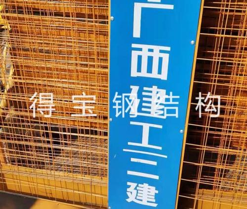工地电梯安全围栏