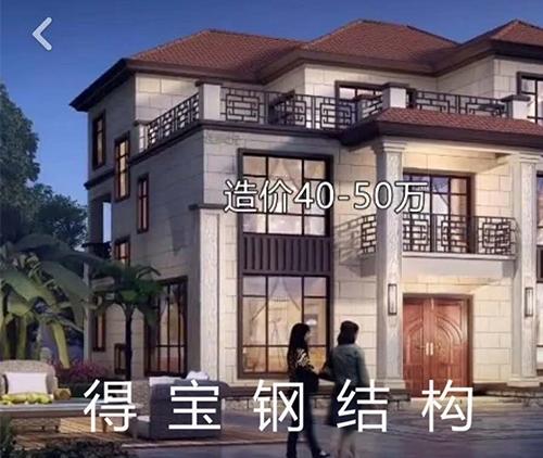 轻钢别墅屋面系统